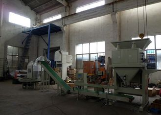 Coal Bagging Machine