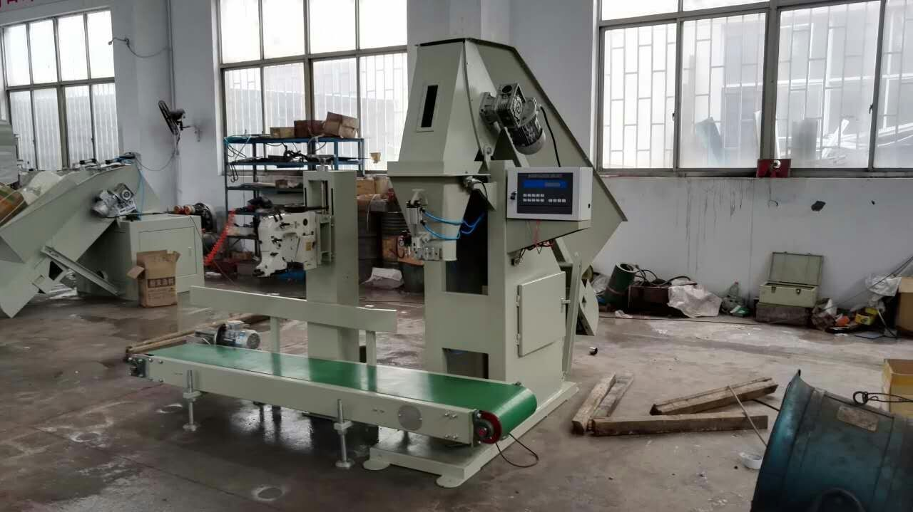 Customized Charcoal Packing Machine 2.5 KW Semi - Automatic CE Standard