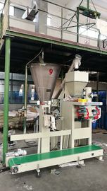 Fertilizer / Chemical Powder Automatic Weighing And Bagging Machine
